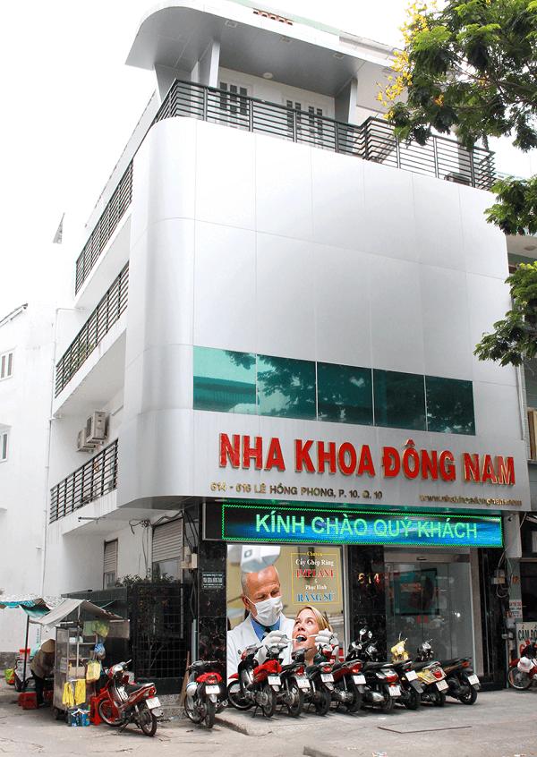 Phòng khám răng Đông Nam